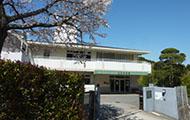 竹の子学園
